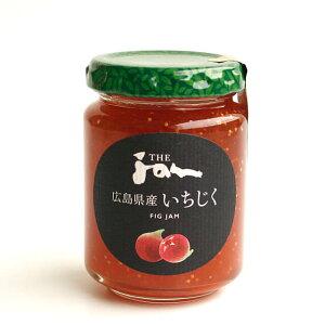 《レインボー食品》ザジャム 広島県産いちじく【170g】