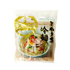 ■ケース販売■《サンサス》きねうち生麺冷麺【150g×60】