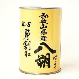 ■ケース販売■《KS》和歌山県産八朔柑(身割れ)【425g×12個】