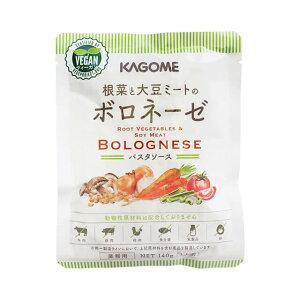 カゴメ 根菜と大豆ミートのボロネーゼ 140g