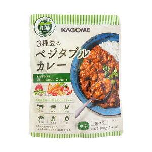 カゴメ 3種豆のベジタブルカレー(中辛) 180g