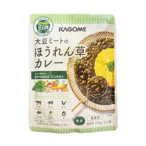 カゴメ 大豆ミートのほうれん草カレー(中辛) 170g