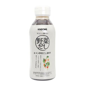 カゴメ 野菜だし(濃縮タイプ) 300ml