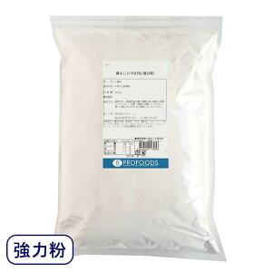 プロフーズ・強力粉 春よこい100% 2kg (チャック袋)