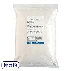 横山製粉・強力粉 カオりっち 2kg (チャック袋入)