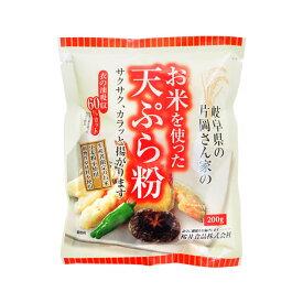 《桜井食品》お米を使った天ぷら粉【200g】