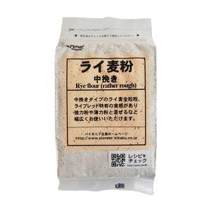 パイオニア企画 ライ麦粉(中挽き) 500g