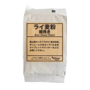 パイオニア企画 ライ麦粉(細挽き) 500g