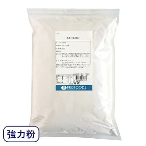 江別製粉・強力粉 香麦 2kg (チャック袋入り)