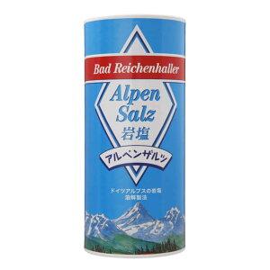 アルペンザルツ ドイツ産岩塩 500g