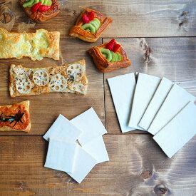 冷凍生地セット(スクエア生地20枚&惣菜用シート15枚)