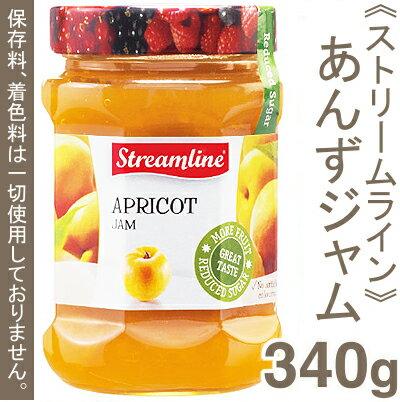 《ストリームライン》アプリコットジャム【340g】