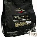 《ヴァローナ》ジヴァラ・ラクテ 40%【1kg】