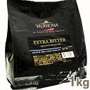《ヴァローナ》エクストラ・ビター 61%【1kg】