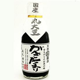 《傳右衛門》国産丸大豆使用 天然醸造 がんこたまり醤油【200ml】