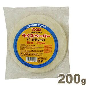 ユウキ食品 S盤薄型タイプライスペーパー(15.5cm) 200g