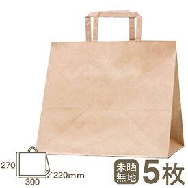 シモジマ・HEIKO HフラットCB-300-1 5枚