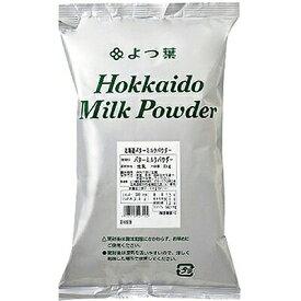 《よつ葉乳業》北海道バターミルクパウダー【1kg】