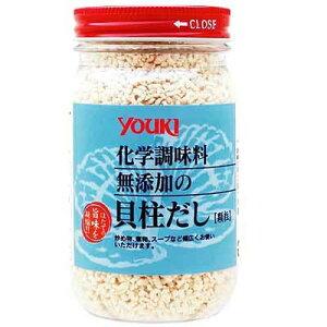 《ユウキ食品》化学調味料無添加の貝柱だし(顆粒)【110g】