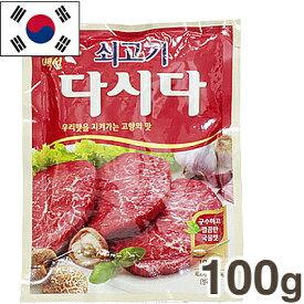 《シージェイ》牛肉ダシダ【100g】