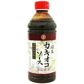 《鷹取醤油》日生カキオコソース【600g】