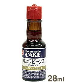 共立食品 バニラビーンズ(粒入)エッセンス 28ml