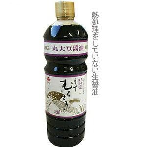 《チョーコー醤油》超特選うすむらさき(生)【1000ml】