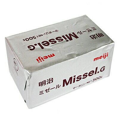 ■ケース販売■《明治》ミゼールG(無塩)【500g×24個】