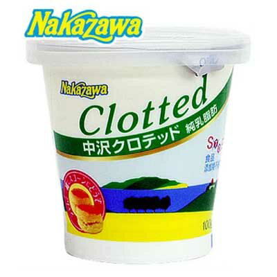 《中沢乳業》クロテッドクリーム【100g】