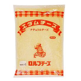 《ロルフチーズ》エダムチーズパウダー【1kg】