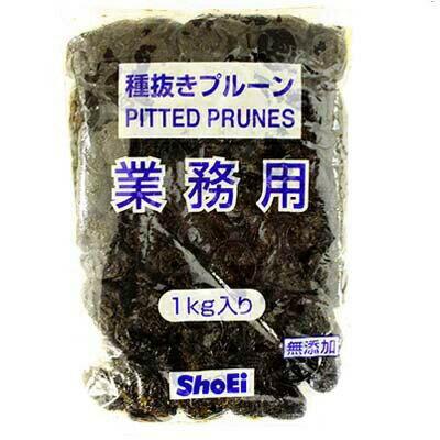 《正栄食品》種抜きプルーン【1kg】