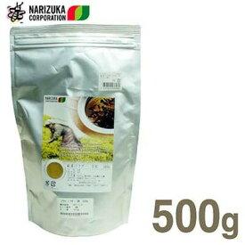 《ナリヅカ》紅茶パウダーDK【500g】