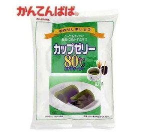 《かんてんぱぱ》カップゼリー80゜Cシリーズ(抹茶)【600g】