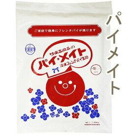 【冷凍】《リボン食品》パイメイト【1kg×1枚入】