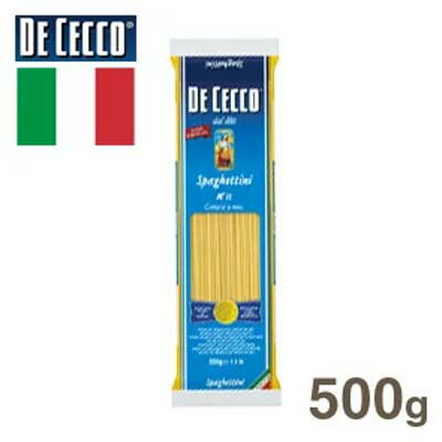 《ディチェコ》スパゲティーニNO.11(1.6mm)【500g】