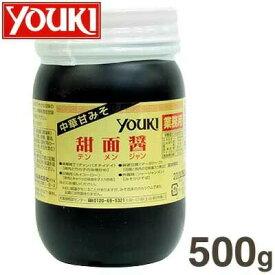 《ユウキ食品》甜面醤(テンメンジャン)【500g】