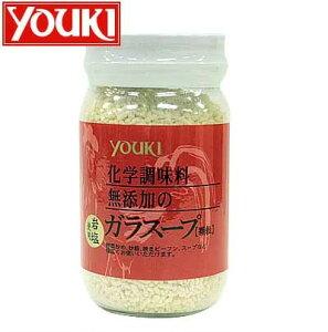 《ユウキ食品》化学調味料無添加のガラスープ(顆粒)【130g】