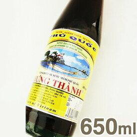 《フンタン》フーコック島産ニュクマム【650ml】