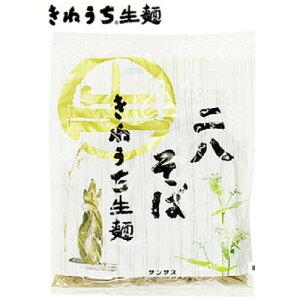 《サンサス》きねうち生麺二八そば【150g】