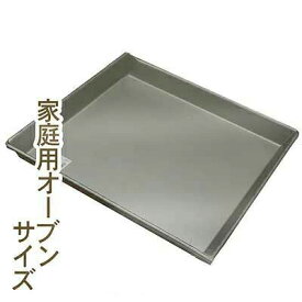 【4-11】アルタイトロールケーキ天板【28cm】