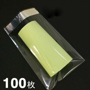 《福重》菓子パン袋D−58(テープ付)【100枚入り】