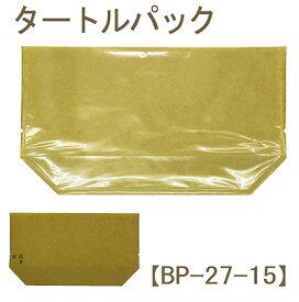 《福助》タートルパック(BP-27-15)【100枚】