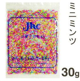 Jhc ミニミンツ 30g