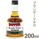 《ドーバー》ブランデーV.S.O【200ml】