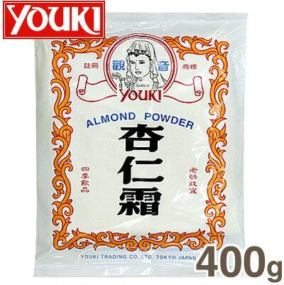《ユウキ食品》杏仁霜【400g】