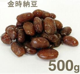 《北條製餡》金時納豆【500g】
