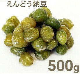 《北條製餡》えんどう納豆【500g】