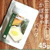 《三笠産業》かぼちゃパウダー【45g】