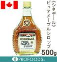 《CITADELLE(シタデール)》ピュアメープルシロップ【500g】