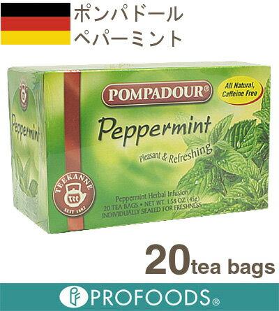 《ポンパドール》ペパーミントティー【2.25g×20パック】